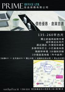 FINAL A5 Leaflet FRONT